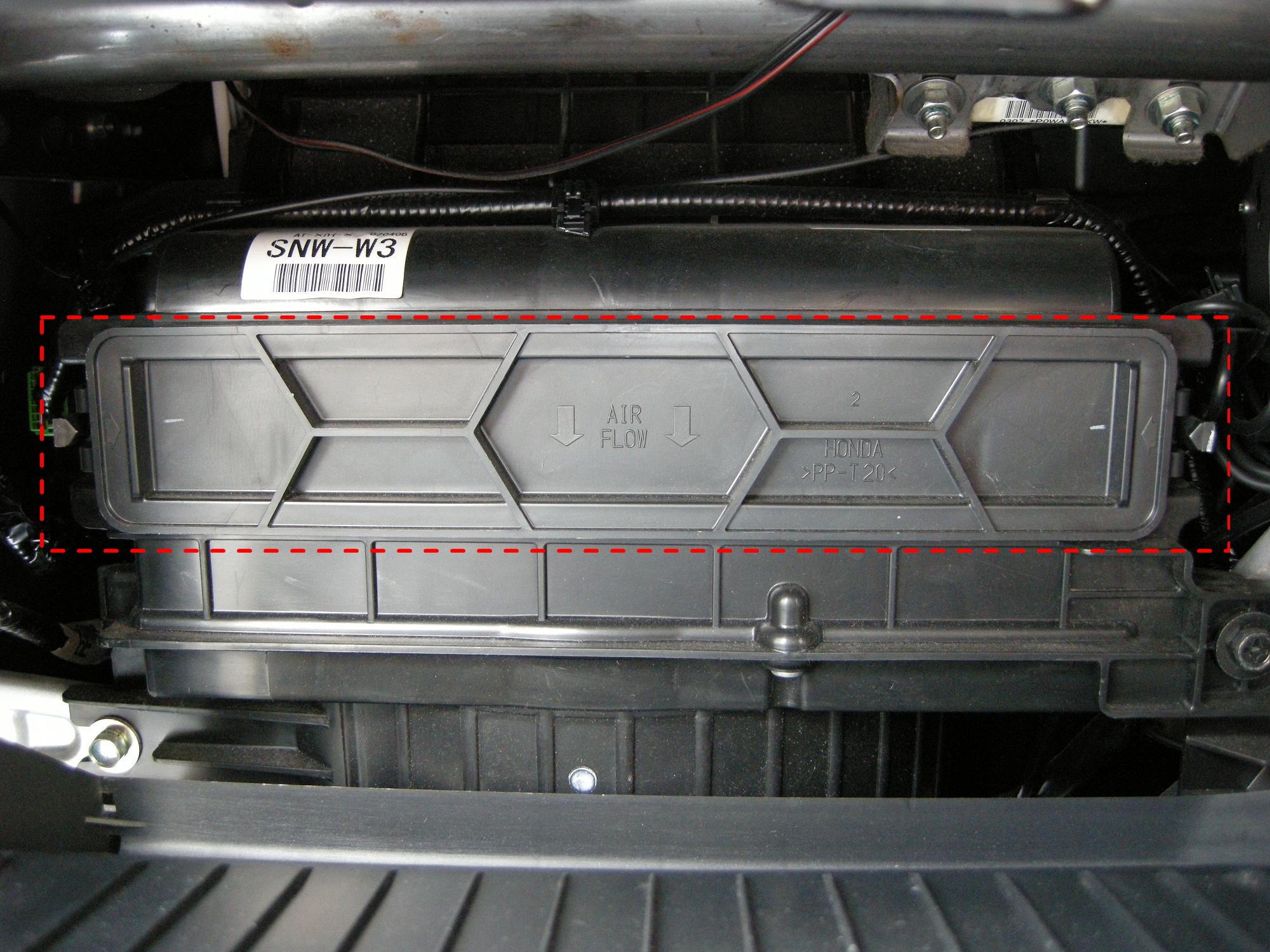 Air filter case1